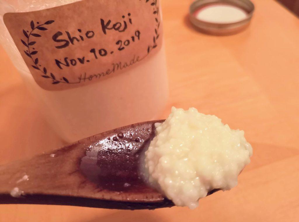 5th day of fermentation, making Shio Koji