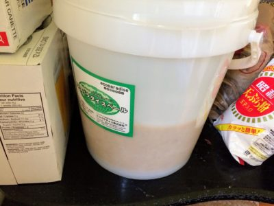 Making Miso (bean paste), I store it in a plastic bucket